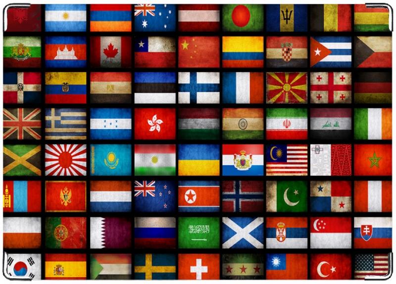 Самые красивые флаги мира